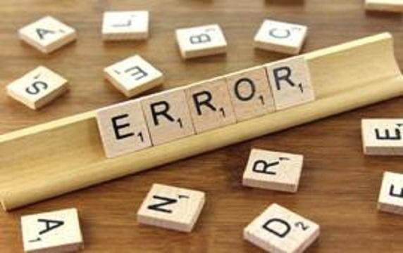 La Vida Cómo Error